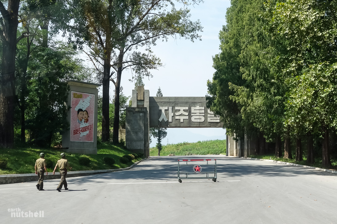 The entry to the DMZ.