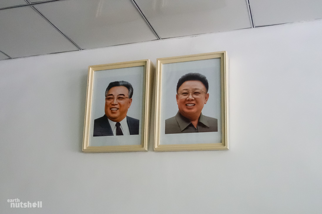 The photos of the leaders at the DMZ staging area.