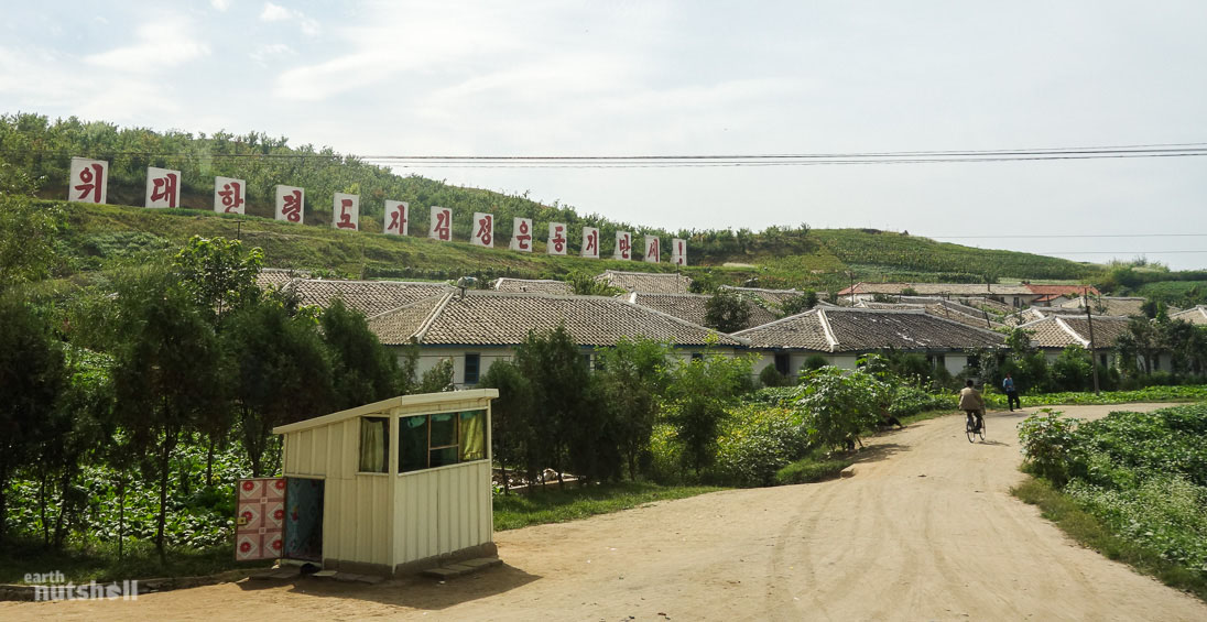 dprk-village-golf-day
