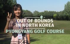 pyongyanggolfcourse_outofbounds_northkorea