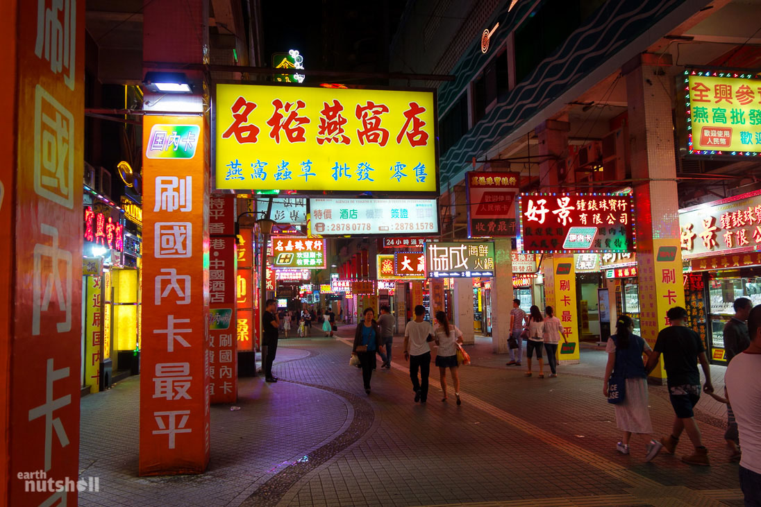 Macau walking streets between the Casinos. At least Vegas has the neon signs in common!