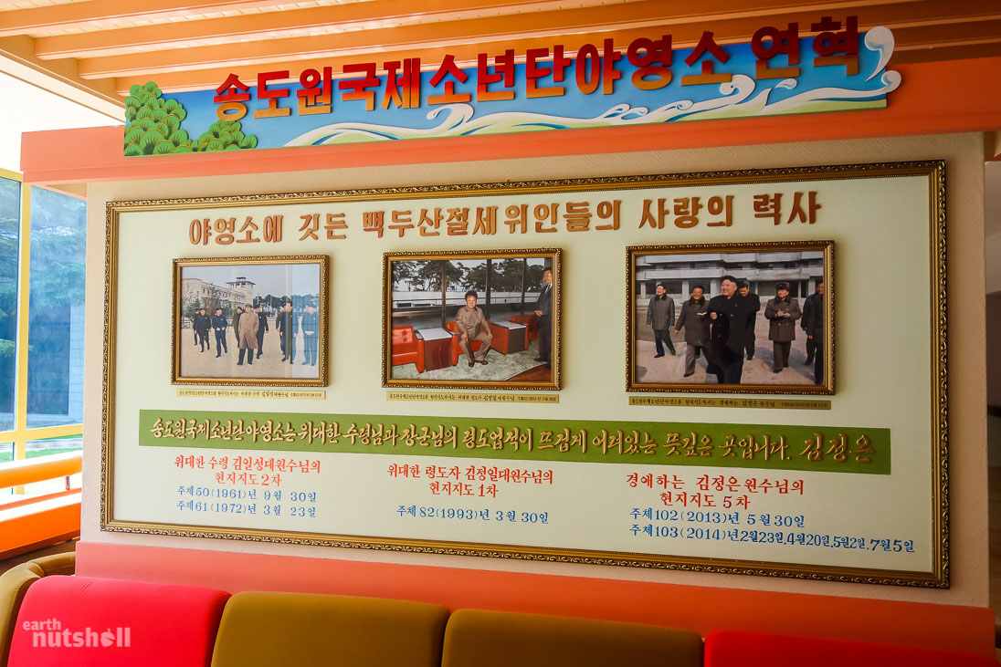 91-north-korea-visitation-murals