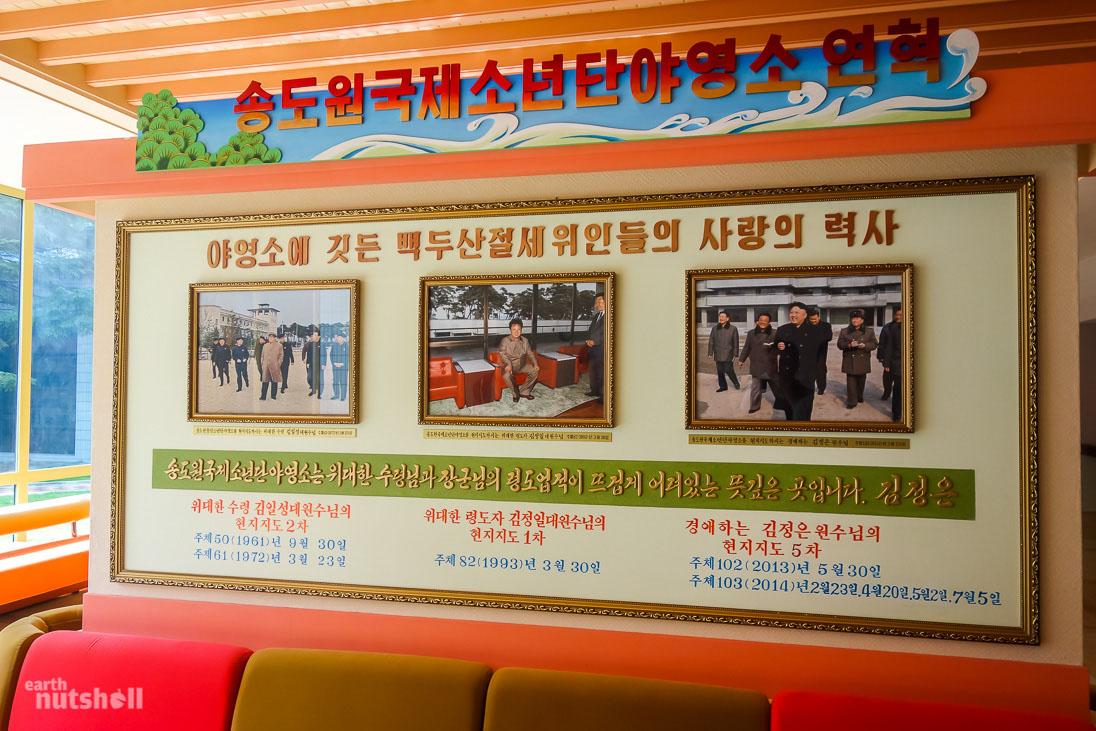 91-north-korea-visitation-murals