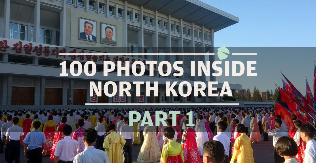 reunification of korea essay
