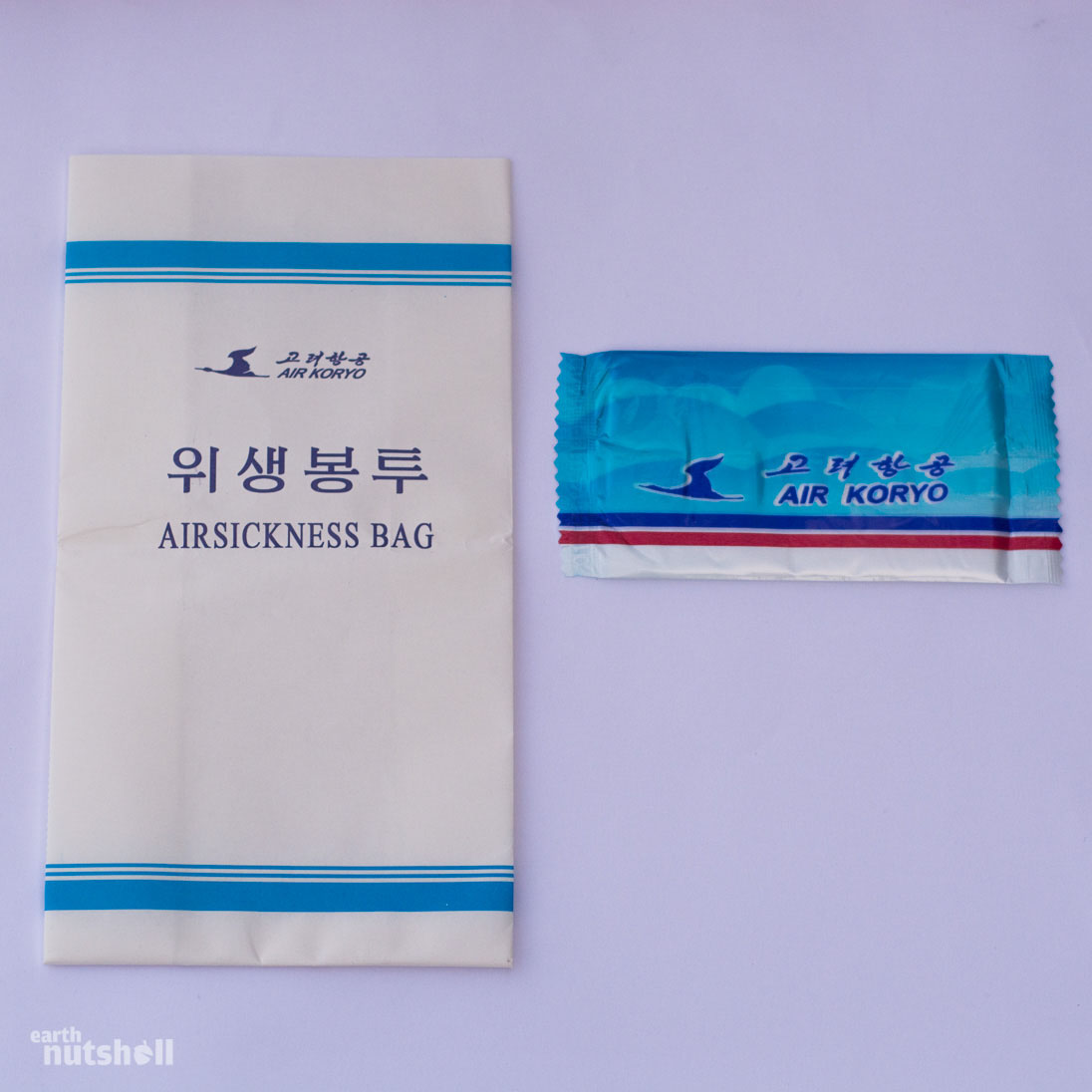 dprk-air-koryo-souvenirs