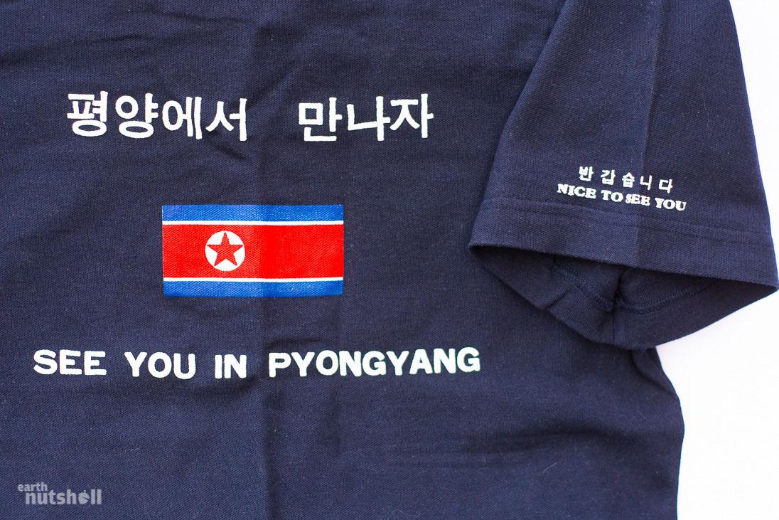 dprk-souvenir-tshirt