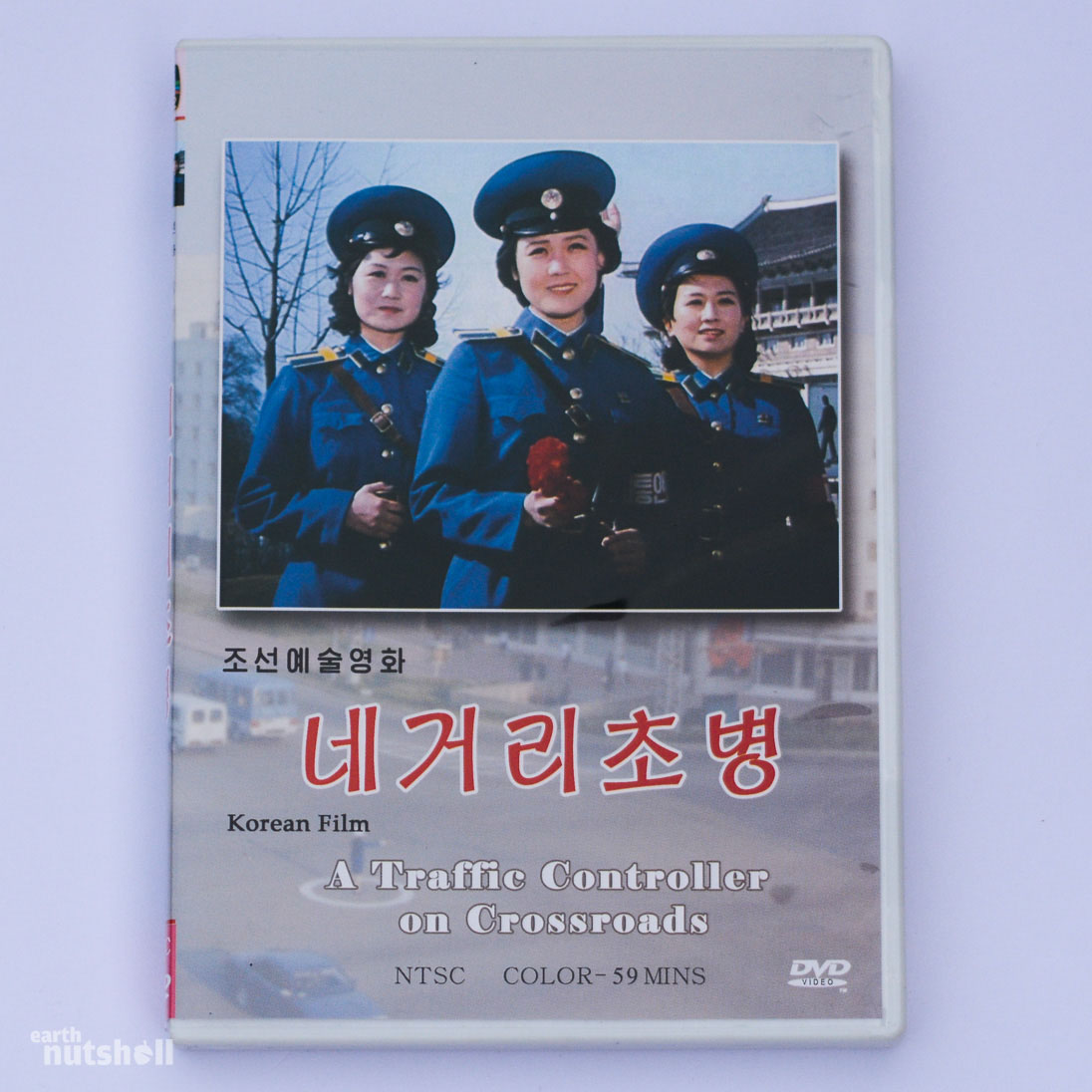 dprk-trafficladies-dvd1