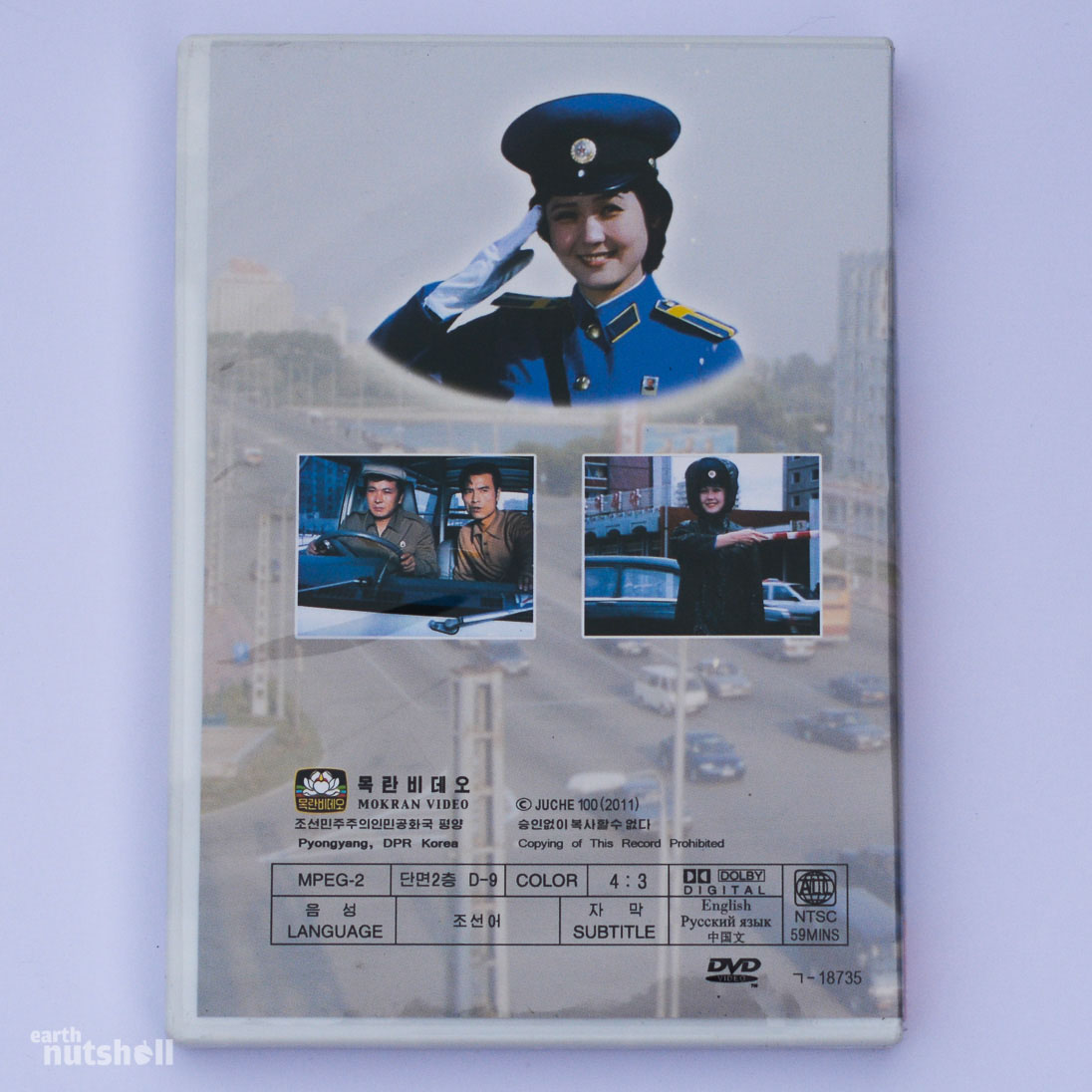 dprk-trafficladies-dvd2