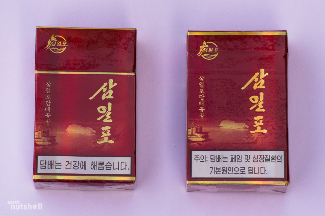 northkorea-cigarettes