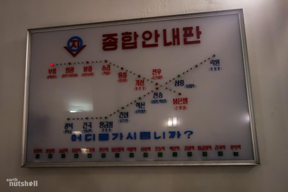 16-pyongyang-metro-sign-kwangbok-hyoskin