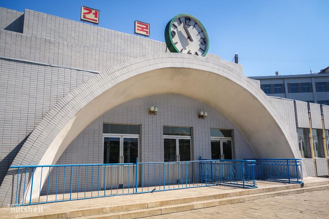 23-pyongyang-metro-entrance-konguk