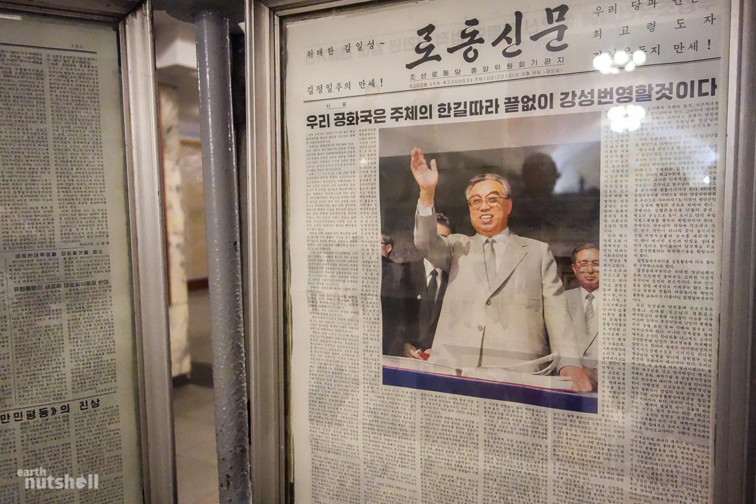 4-pyongyang-metro-kimilsung-newspaper