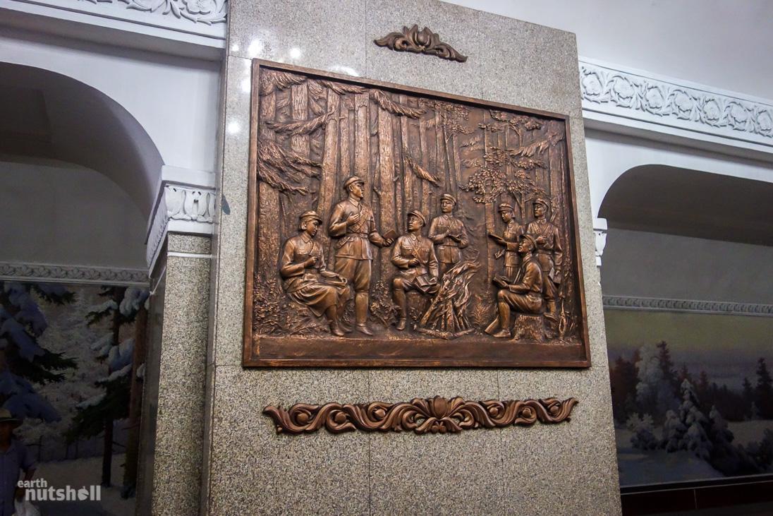 42-pyongyang-metro-bronze-plaque-military-forest-kwangbok