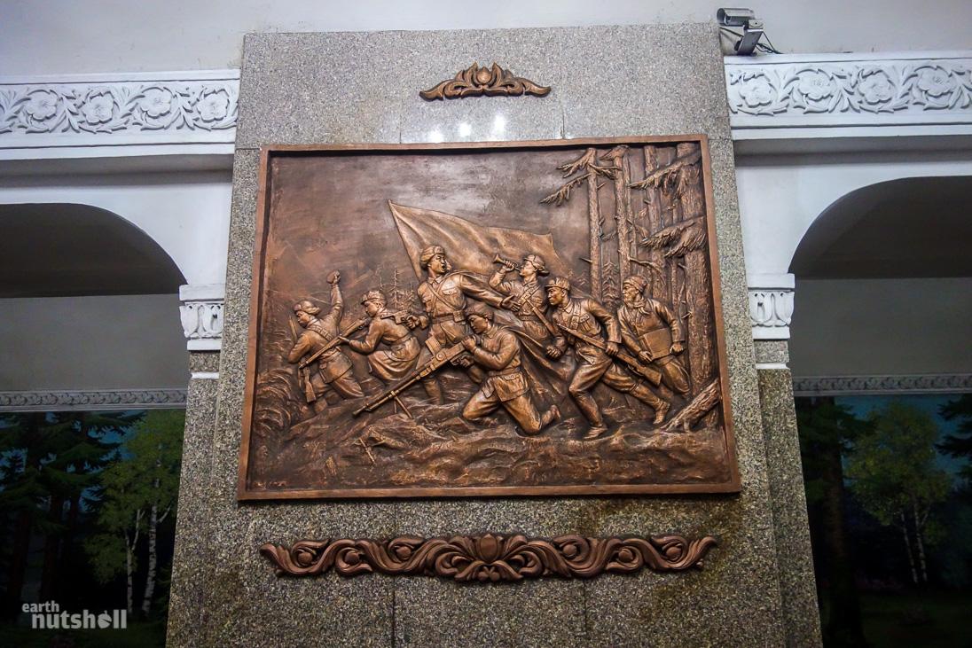 43-pyongyang-metro-bronze-plaque-military-forest-kwangbok