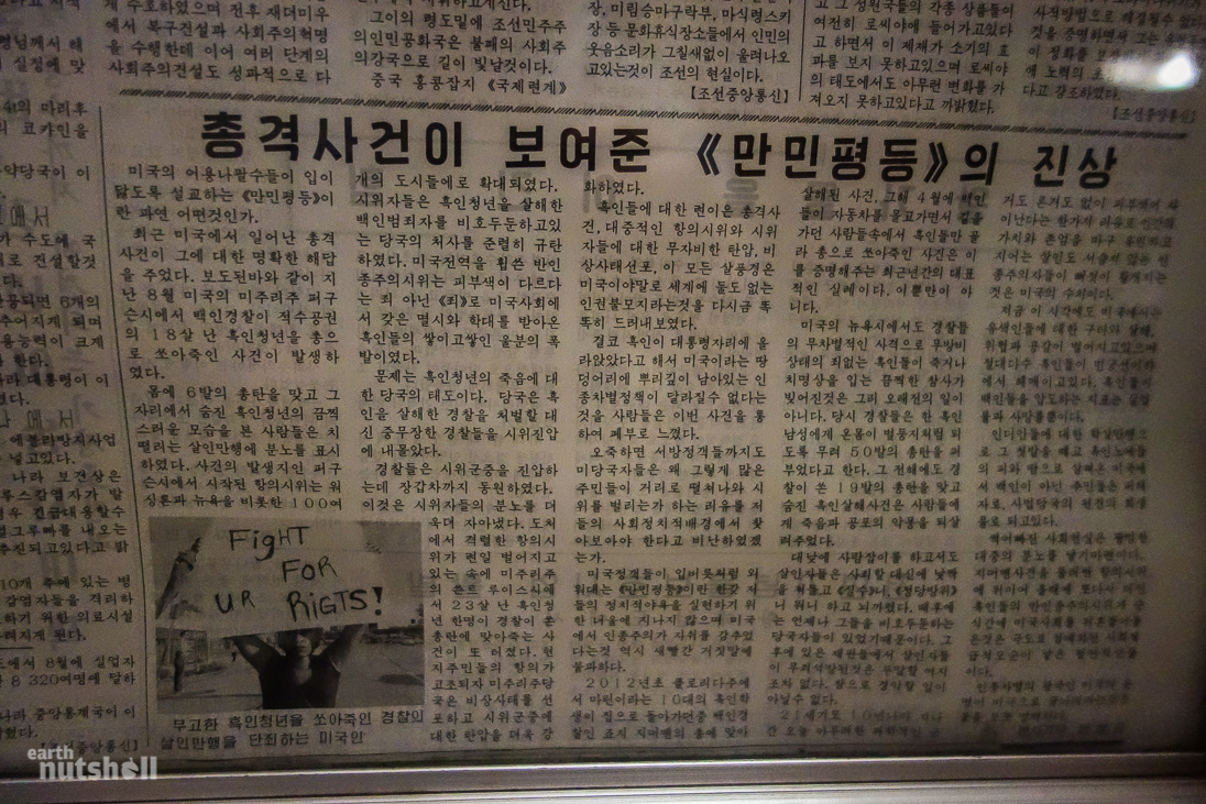 48-pyongyang-metro-fight-for-your-rights-newspaper