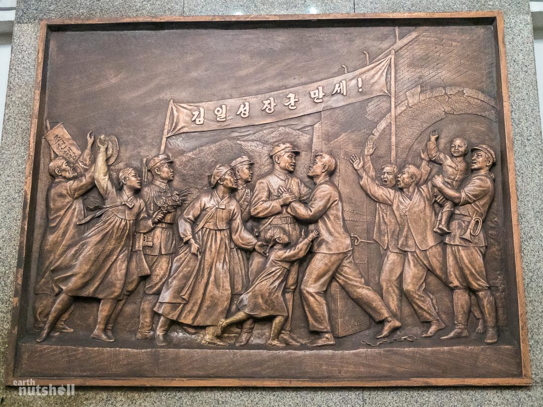 49-pyongyang-metro-bronze-plaque-kwangbok