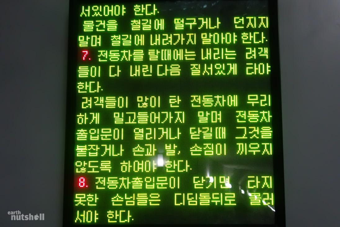 50-pyongyang-metro-electronic-rules-board